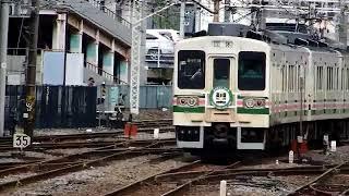 【鉄道PV】ARIGATO 107系 1988→2017