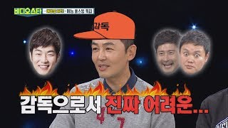 (Video Star EP.71) What is you choice??!!