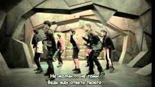 [MV] MYNAME - Message (rus sub)