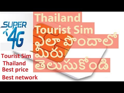 How to get Tourist 4G Sim in Thailand     Thailand tour Packages