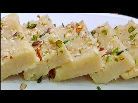 how to make suji ki barfi
