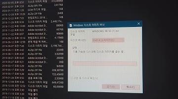 Windows 10에서 DVD-RW 굽는 방법