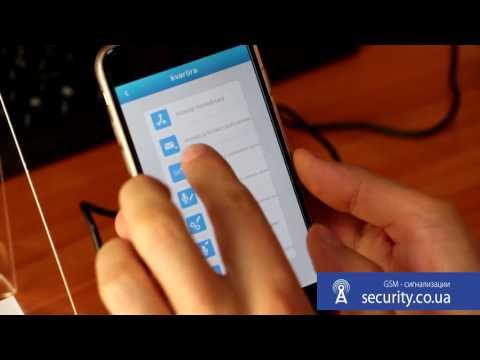 Настройка GSM сигнализации G10A на смартфон