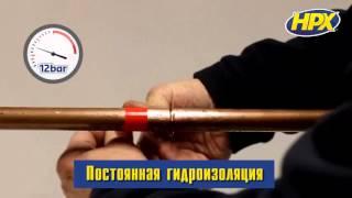видео 52 незаменимых инструмента сантехника