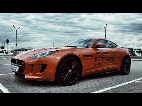 Тест Jaguar F Type. Адский выхлоп