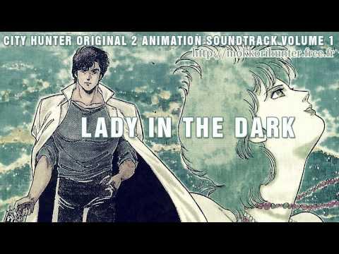 [City Hunter 2 OAS Vol.1] Lady In The Dark [HD]