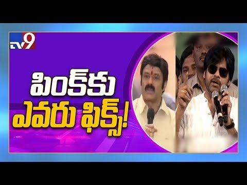 Balakrishna or Pawan Kalyan? Rumours in Tollywood on Telugu remake of Pink - TV9