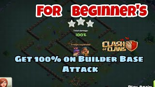 Learn Clash of Clans Builder Base Attack | For Beginner's