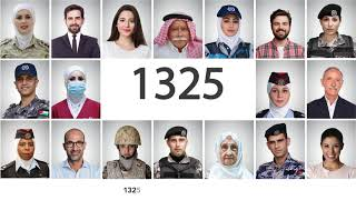 Arabic 1325 video with English subtitles
