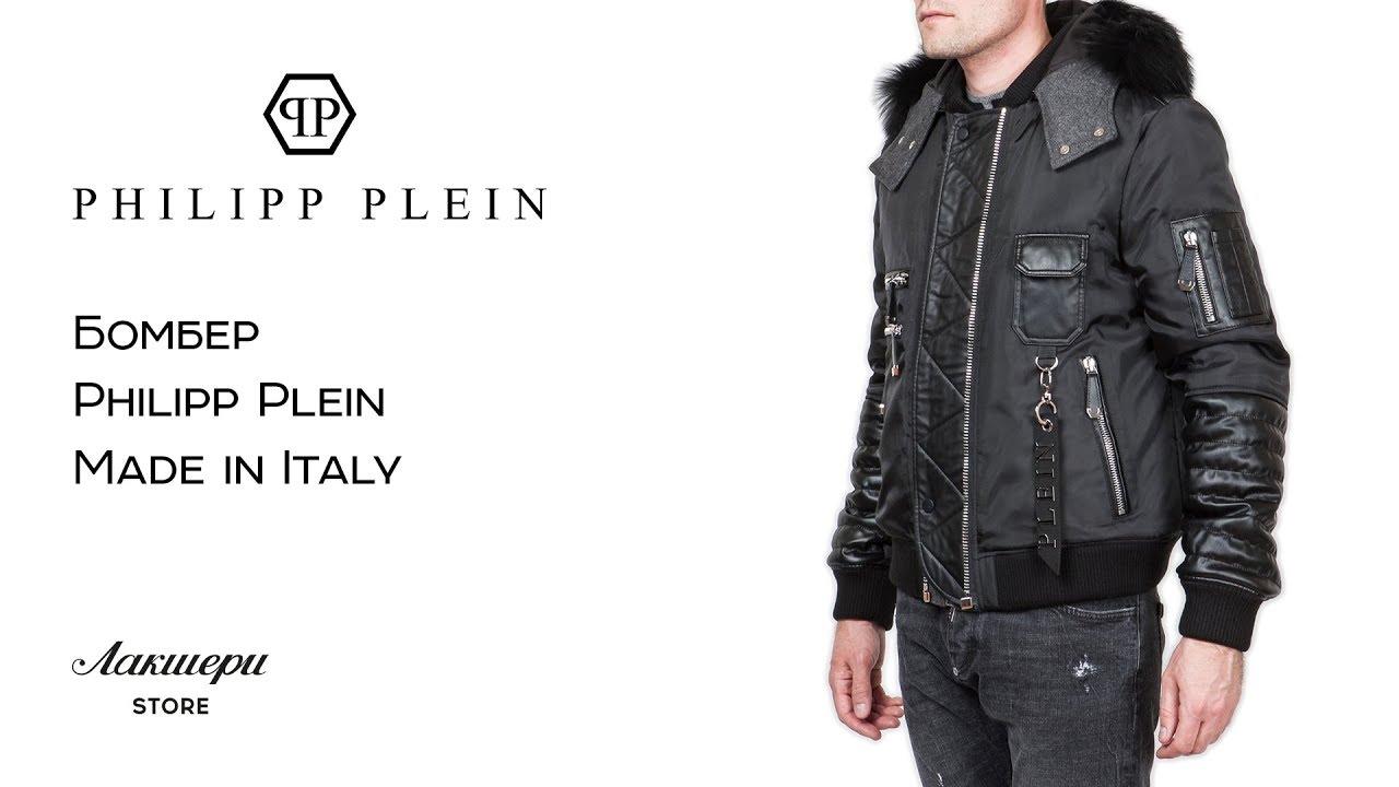 В нашем каталоге представлен широкий выбор немецких мужских зимних курток бренда wellensteyn. Функциональность, традиционное качество всемирно известного производителя, натуральные материалы, оригинальная фурнитура – все это делает куртки wellensteyn невероятно теплыми и.