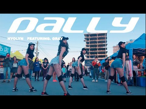 [KPOP IN PUBLIC CHALLENGE] HYOLYN - 달리(Dally) ft / Dance Cover by FDS (Vancouver)