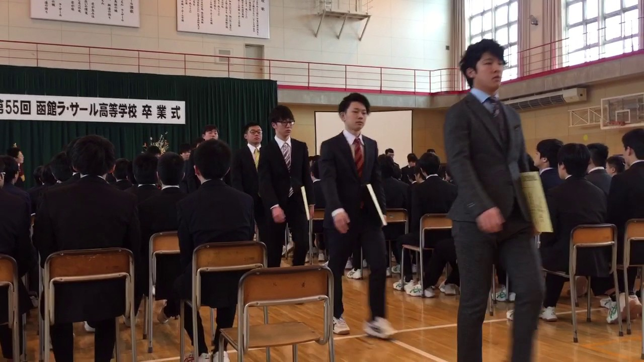 高校 ラサール