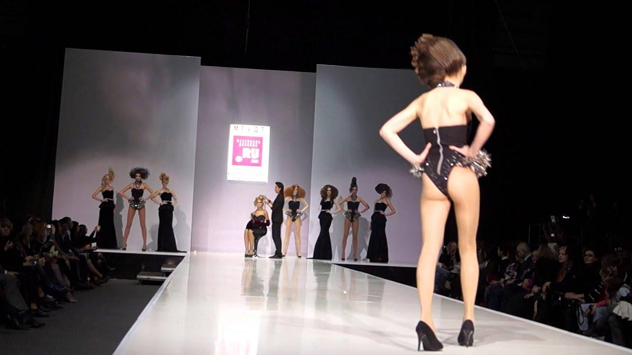 неделя моды в москве 2014 volvo