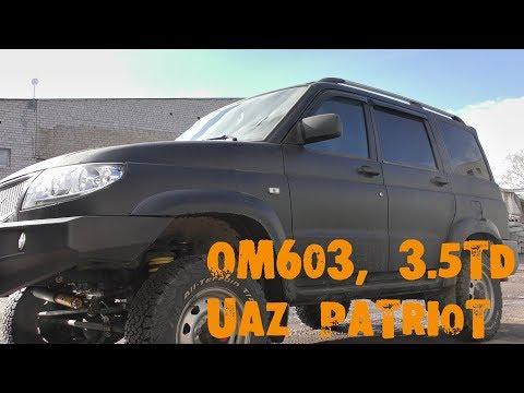 УазТех: Установка Om603, 3.5TD на УАЗ Патриот, с КПП Даймос, ЧАСТЬ 2