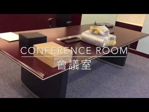 Hong Kong Office Leasing - Bank of East Asia Harbour View