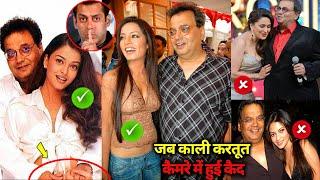 Aishwarya,Madhuri और Riya Sen के साथ Subhash Ghai की काली करतूत,वीडियो डिलीट होने से पहले देख लो