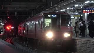 名鉄5700系 5705F (普通犬山行き) 知立入線&発車シーン SRシリーズ第171弾