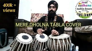 Mere Dholna Tabla Cover by Ishwer Singh  । Use Headfones to Listen