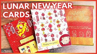 Chinese New Year Handmade Cards | Lunar New Year Paper Crafts