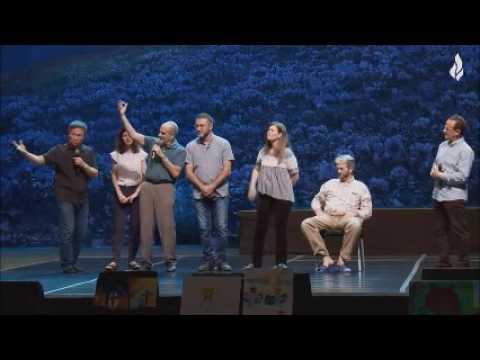 Global Gathering Jerusalem 2016 - Sarah and Hagar United Again - Session 6