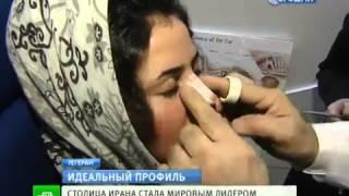 В носах иранских женщин нашли золотую жилу