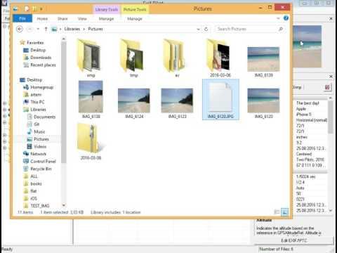 How to export EXIF, IPTC, XMP metadata to CSV file using Exif Pilot