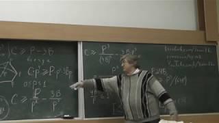 21 Два доказательства неравенства о числе пересечений