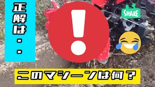 Repeat youtube video 新型ニプロあぜぬり機 クボタMZ655