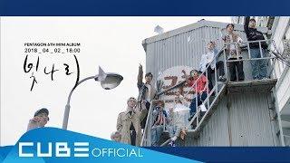 PENTAGON(펜타곤) - '빛나리(Shine)' M/V Teaser - Stafaband