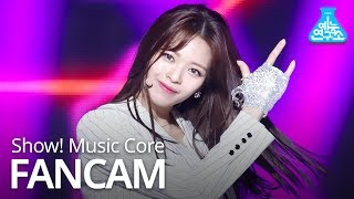 예능연구소 직캠 TWICE  - FANCY (JEONGYEON), 트와이스 - FANCY (정연) @Show Music core 20190427