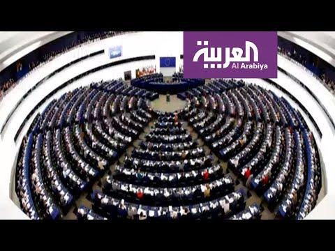 هل تهدد موجة اليمين المتطرف العرب والمسلمين؟  - 20:53-2019 / 5 / 27