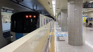 【床の表示が分かりやすい】 札幌市営地下鉄東豊線9000形912編成 大通駅発車