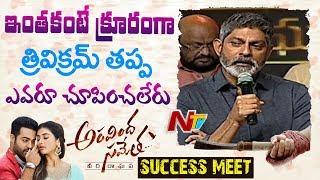 Jagapathi Babu Emotional Speech at Aravinda Sametha Success Meet || Trivikram || Pooja || NTV