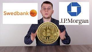 Криптовалюта JPMORGAN обвинение SWEDBANK криптовалюта надежней акций