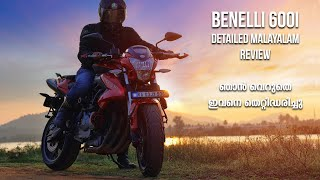 Benelli 600i Detailed Malayalam Review