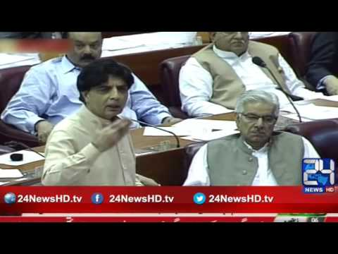 24 Report : Ch Nisar replies back to Mehmood Khan Achakzai