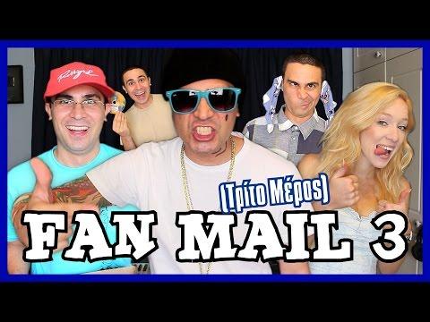 Fan Mail 3! (Τρίτο Μέρος)