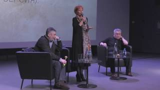 Презентация документального фильма «Наина Ельцина. Объяснение любви» в Ельцин Центре