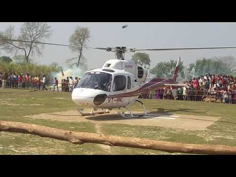 Manoj Tiwari BJP MP Helicopter Landing At Gurukhet Bahraich 25 February 2017