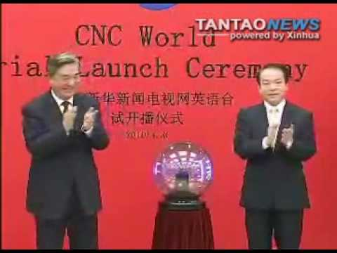 Xinhua Launches CNC World English Language Programming