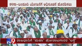 Mahadayi Protest Hits Bengaluru, Farmers Demand To Issue Notification For Kalasa-Banduri Project