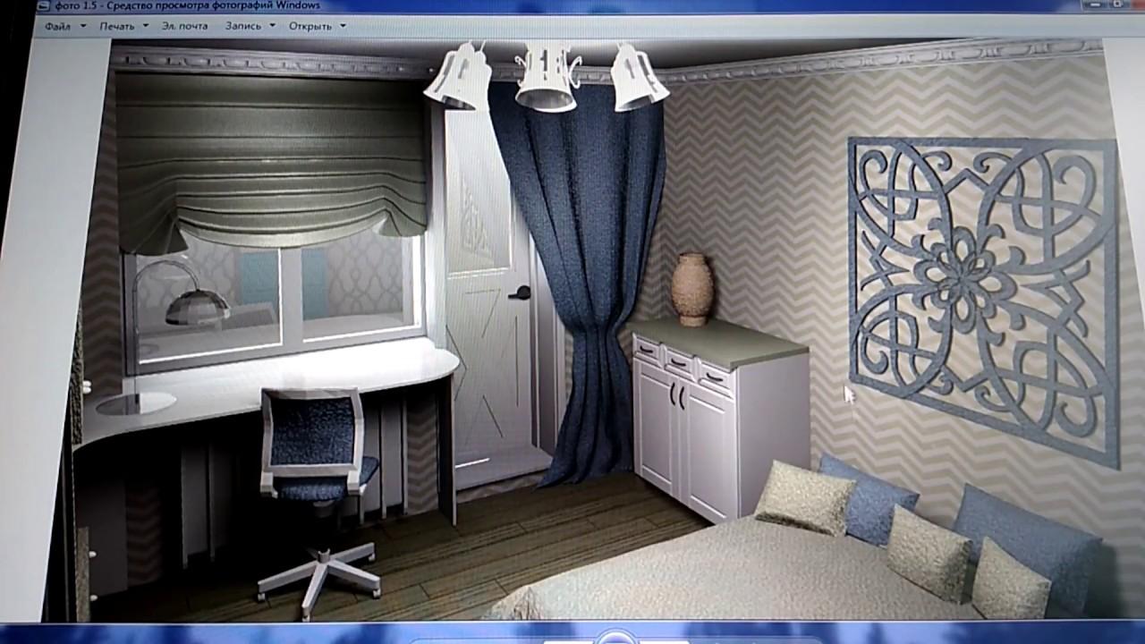 Дизайн-проект Комнаты 18 | Дизайн Комнаты для Девушки Проекты