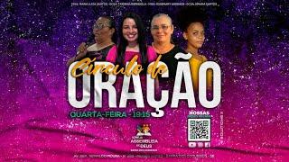 Círculo de Oração - AD Barra dos Coqueiros - 13 DE OUTUBRO DE 2021