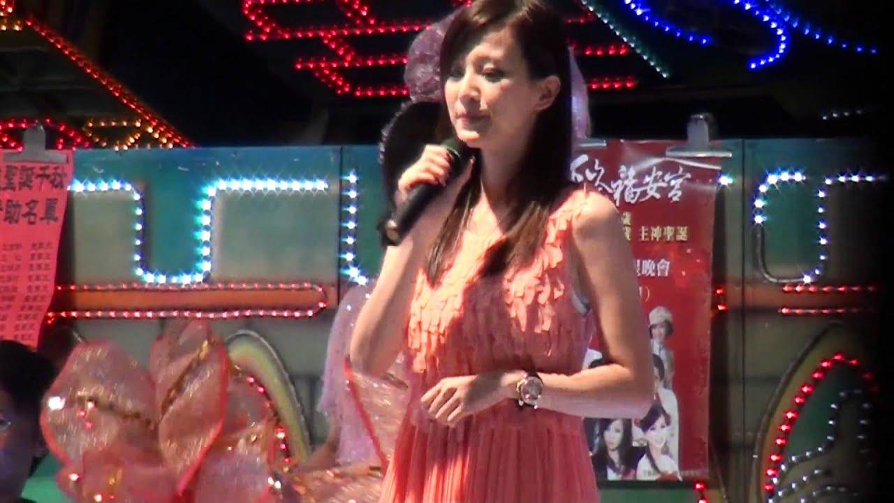 楚宣~可愛的玫瑰花1080p).mp4 - YouTube