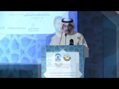 ADFIMI Development Forum organised under the auspices of QATAR CENTRAL BANK