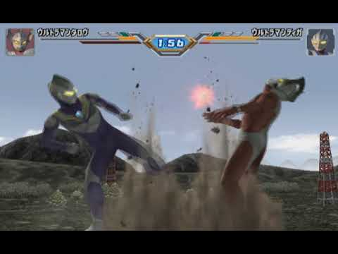 Ultraman Fighting Evolution 3 Iso Ps2 Youtube