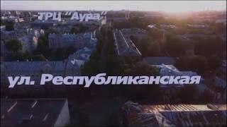 Продается двухкомнатная квартира в Кировском районе по ул. Пушкина, д. 12