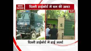 Search operation in Delhi High Court after police receive bomb threat