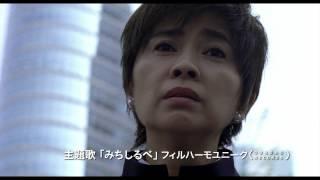 藤本賢吾はイキガミをその本人に配達する厚生保健省の職員。そんな彼が...