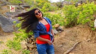 Janu Meri Darling निशा का धमाकेदार सांग Rajasthani DJ Song Latest Rajasthani Song 2018